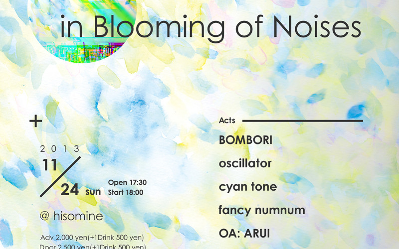 in Blooming of Noises / FLYER DESIGN