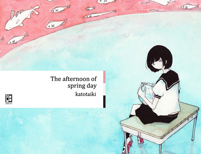 The afternoon of spring day / MUKAIBI HONPO