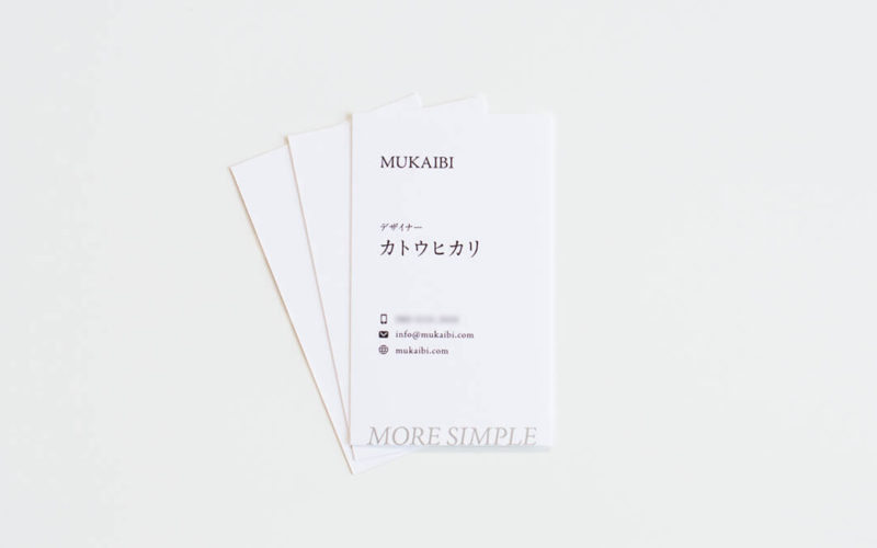 MUKAIBI / NAME CARD